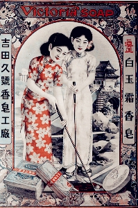 evolution qipao cheongsam dress 1930s Shanghai advertisement. source: wiki